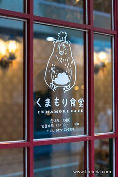 Japanese Cafe signage