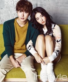 Yoon Si Yoon and Park Shin Hye Coupling