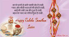 Happy Raksha Bandhan Cards For Sister With Hindi Wishes Wishes For Sister, Love My Sister, Rakhi Greetings, Raksha Bandhan Cards, Happy Raksha Bandhan Images, Happy Rakhi, Sister Pictures, Happy Rakshabandhan, Wood Wallpaper