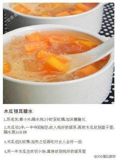 Cooling Dessert