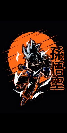 Goku Ultra Instinct Mastered, Dragon Ball Super – Best of Wallpapers for Andriod and ios Goku Wallpaper, Wallpaper Animes, Animes Wallpapers, Dragonball Wallpaper, Asian Wallpaper, Dragon Ball Gt, Goku Ultra Instinct, Super Anime, Zbrush