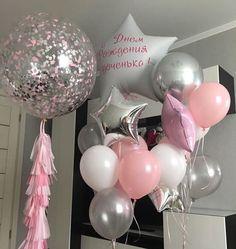 Воздушные шары | Гелиевые шары | Воздушный Мир