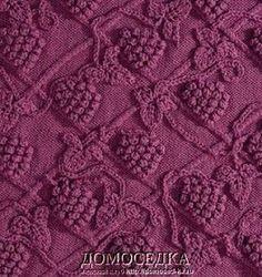 SOLO PUNTOS: punto cruzado tricot
