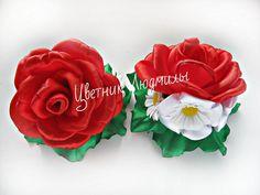 Цветы из лент Мастер класс канзаши  Flowers of the tapes Masterclass ka...
