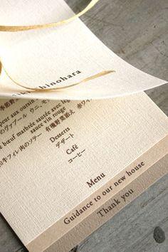 席札&メニュー(4枚セット) : 大阪・京町堀の花屋「ジィール」 ウェディングフラワー、プリザーブドフラワー、ドライフラワーなど