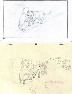 Anatomy Drawing, Manga Drawing, Art Poses, Drawing Poses, Character Concept, Character Design, Perspective Drawing Lessons, Comic Book Layout, Animation Storyboard