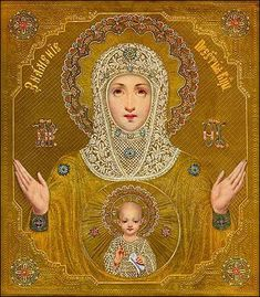 Our Lady of Tsarskoe Selo