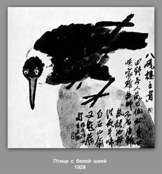 A bird with a white neck - Qi Baishi, New Culture Movement, 1928