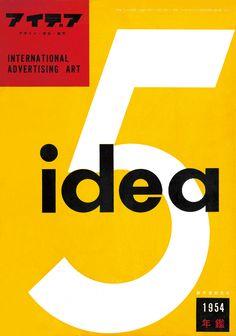 Idea No. 005, 1954. Cover by Takashi Kohno.