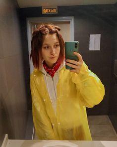 Vinyl Raincoat, Pvc Raincoat, Yellow Raincoat, Imper Pvc, Yellow Rain Jacket, Rain Wear, Windbreaker, Leather Jacket, Bronze