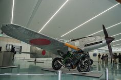 川崎重工業の創立120周年記念展「川崎重工創立120周年記念展―世界最速にかけた誇り高き情熱―」で展示される飛燕