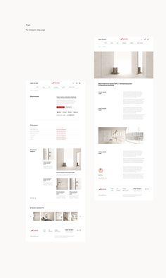 Sofia — the famous door seller (e-commerce) on Behance Ecommerce, Landing, Adobe, Web Design, Behance, Photoshop, Doors, Design Web, Cob Loaf