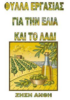 dreamskindergarten        Το νηπιαγωγείο  που ονειρεύομαι !: Φύλλα εργασίας για την ελιά και το λάδι Olive Tree, Projects To Try, Olive Oil, Autumn, Kids, Young Children, Boys, Fall, Children