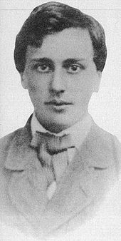 A very young Henry James - American novelist, passionate pilgrim, author of many trans-atlantic short stories and novels.