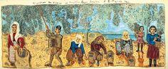 """1ο Νηπιαγωγείο Ηρακλείου Αττικής: """"Το μάζομα των ελαιών εν Μιτυλήνη"""" του ζωγράφου Θεόφιλου"""