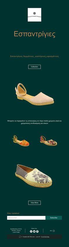 Εσπαντρίγιες Childrens Shoes