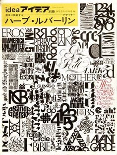 We Love Typography: Herb Lubalin :: Idea Cover Chinese Typography, Typography Letters, Graphic Design Typography, Graphic Design Illustration, Lettering, Typography Poster, Herb Lubalin, Type Design, Book Design