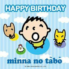 Happy Birthday to Tabo!