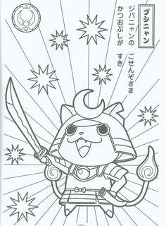Watch Yo Kai Coloring Pages