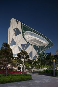 seoul new city hall - seoul south korea - iArc architects - photo by archframe #edificios #buildings