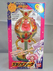 ■ Sailor Moon Supers Stallion Reve ■ Bandai 1995