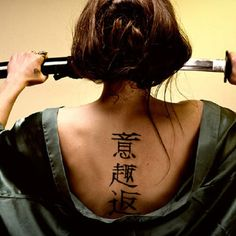 Chinese Tattoos vs Japanese Kanji Tattoos The Japanese Kanji are essentially Chinese words, the ancient Japanese borrowed and adapted it into their Nippon-