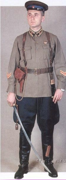 Uniforms In The Red Army | English Russia | Page 13