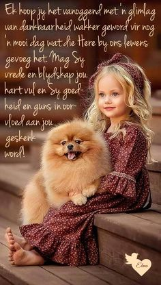 Very beautiful photos and pictures 🍒 beautiful photo â . Animals For Kids, Cute Baby Animals, Kids And Pets, Beautiful Children, Beautiful Babies, Adorable Babies, Baby Pictures, Baby Photos, Cute Kids Photos