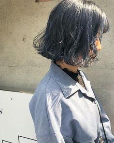 青系のブルーアッシュヘアカラー17選|ブリーチなしのブルー系の髪色も | BELCY Hair Dye Colors, Ombre Hair Color, Aesthetic Hair, Blue Aesthetic, Short Curly Hair, Curly Hair Styles, Ash Blue Hair, Hair Inspo, Dyed Hair
