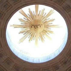 Jehovah written in Hebrew inside the dome of the holy trinity church in karlskrona, Sweden #Tetragrammaton  #Jehovah #Yahweh #Godsname #DivineName #Bible