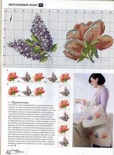 Tiny Cross Stitch, Cross Stitch Patterns, Lavender Sachets, Cross Stitching, Embroidery, House, Cross Stitch Embroidery, Towels, Hardanger