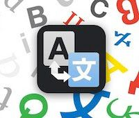 5 Chrome Extensions To Help You Learnpara ayudarte a aprender Foreign Languages   TechSource