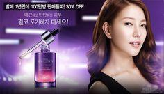 谜尚这款小紫瓶叫板雅思兰黛小棕瓶,在韩国女性消费者中口碑相当不错。详情参考【Hi,korea-韩国购物】http://gouwu.hanguoyou.org