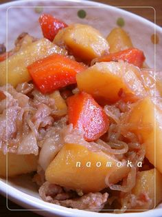 Beef, carrots, potatoes, and celery are seasoned with rosemary and parsley in this simple stovetop beef stew recipe. Asian Recipes, Beef Recipes, Cooking Recipes, Healthy Dishes, Healthy Recipes, Bite Size Food, Japanese Dishes, Japanese Food, Japanese Recipes