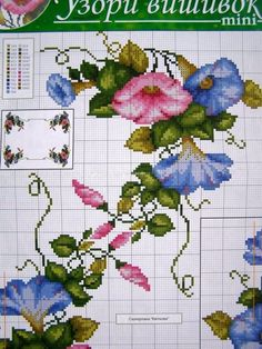 Cross Stitch Borders Ukrainian Cross Stitch Embroidery Flower Patterns for Tablecloth Pillow 57 Varia Cross Stitch Fabric, Cross Stitch Cards, Cross Stitch Borders, Cross Stitch Alphabet, Cross Stitch Flowers, Cross Stitch Designs, Cross Stitching, Cross Stitch Embroidery, Cross Stitch Patterns