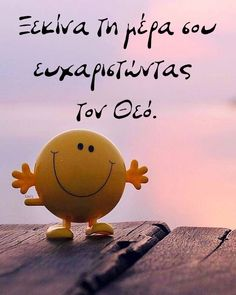Greek Quotes, Life Advice, Good Morning Quotes, Quotes To Live By, Faith, Feelings, Sayings, Words, Cartoons