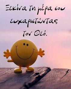 Ξεκίνα τη μέρα σου ευχαριστώντας τον Θεό. Greek Quotes, Life Advice, Good Morning Quotes, Quotes To Live By, Faith, Feelings, Sayings, Words, Cartoons