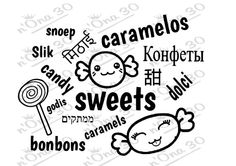 SWEETS KAWAII, caramelos, candy, black and whait, nube de palabras, word cloud