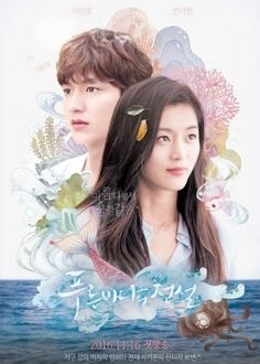 Watch The Legend of the Blue Sea 2016 English Subtitle is a Korean Drama The drama is a fantasy romance taking its motif from the mermaid merman story in Korea s first historical. Legend Of The Blue Sea Kdrama, Legend Of The Seas, Legend Of Blue Sea, Legend Of The Blue Sea Poster, Watch Korean Drama, Korean Drama Movies, Korean Actors, K Drama, Drama Film