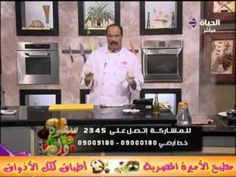 مطبخ الأميرة ( شيف شربيني) سمان مشوي- Grilled quail