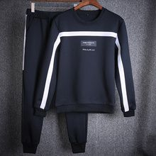 2019 spring new hooded sweater suit men's casual suit outdoor sports suit men's color matching sportswear Nike Tracksuit, Tracksuit Jacket, Joggers, Mens Casual Suits, Mens Suits, New T Shirt Design, Shirt Designs, Armani Sweatshirt, Nasa Clothes
