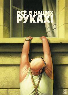 Various - plakat.ru