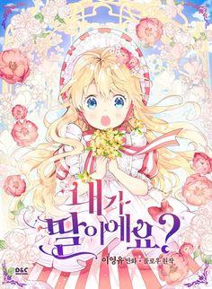 Manhwa Manga, Manga Anime, Anime Art, Chapter 33, Online Manga, First Daughter, Top 5, Previous Life, Manga To Read