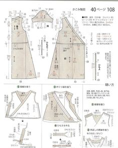 Japanese book and handicrafts - Lady Boutique Fashion Sewing, Kimono Fashion, Diy Fashion, Sewing Clothes, Diy Clothes, Ladies Clothes, Sewing Tutorials, Sewing Projects, Modern Hanbok