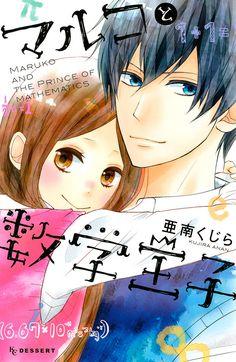 Maruko to Suugaku Ouji - Scanlations - Comic - Comic Directory - Batoto - Batoto