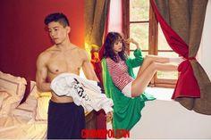 Yoon Seung Ah and Kim Moo Yeol - Cosmopolitan... - Korean Magazine Lovers