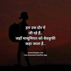 icu ~ 48219590 Pin on Hindi quotes images ~ 48213953 Pin on Hindi Sad Status Quotes In Hindi Attitude, Inspirational Quotes In Hindi, Motivational Picture Quotes, True Feelings Quotes, Hindi Quotes On Life, Good Thoughts Quotes, Life Lesson Quotes, Real Life Quotes, Reality Quotes