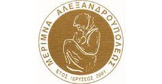 """Φιλανθρωπική βραδιά για τη """"Μέριμνα Αλεξανδρούπολης"""" http://ift.tt/2yVhN5N"""