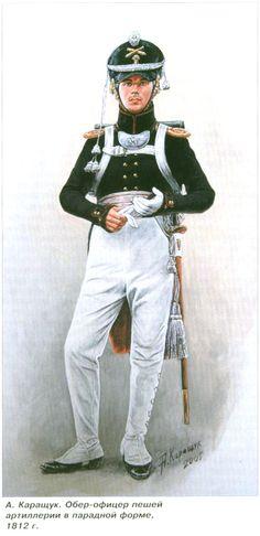 Обер-офицер пешей артиллерии в парадной форме, 1812 г.-Ober-foot artillery officer in dress uniform, 1812