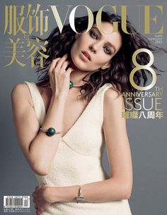 Vogue China September 2013 Anniversary Issue #Céline
